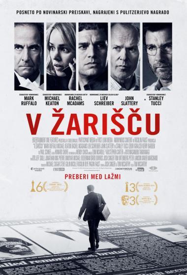 V žarišču | Filmsko gledališče - poster