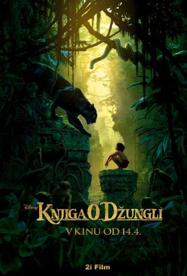 Knjiga o džungli 3D - poster