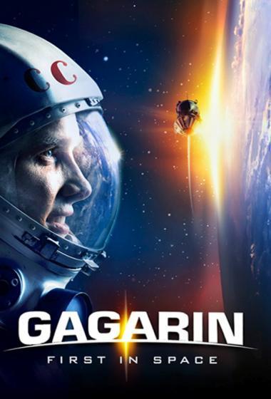 Teden ruskega filma | Gagarin, prvi v vesolju (vstop prost) - poster