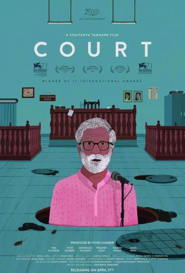 Okusi Indije 2017 | Sodišče (vstop prost)  - poster