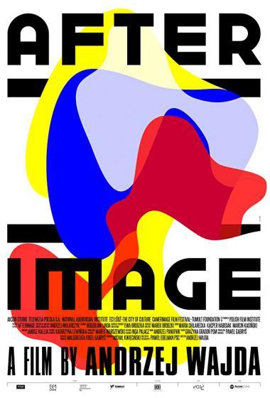 Paslika   Filmsko gledališče - poster