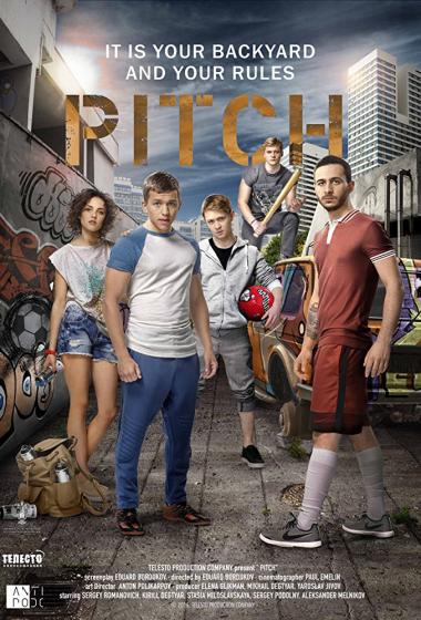 Igrišče | Teden ruskega filma (vstop prost) - poster