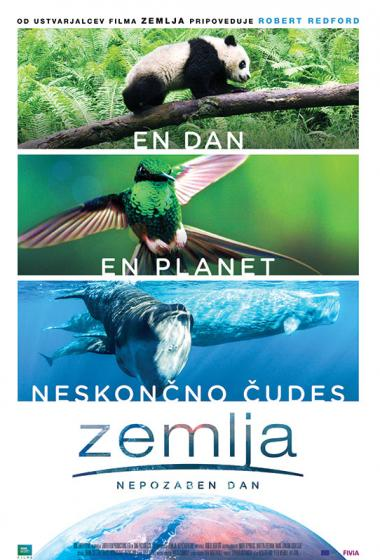 Zemlja: nepozaben dan - poster