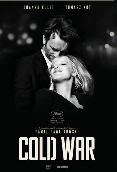 Hladna vojna | Filmsko gledališče - poster