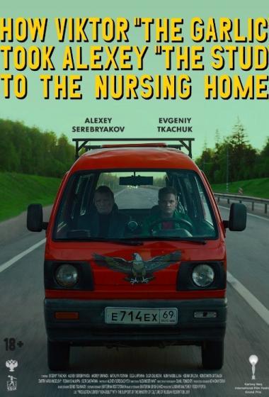 Kako je Vitka Česen peljal Leho Osovina v dom za invalide | Teden ruskega filma (vstop prost) - poster