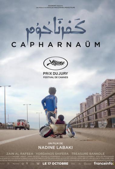 Kafarnaum | Filmsko gledališče - poster