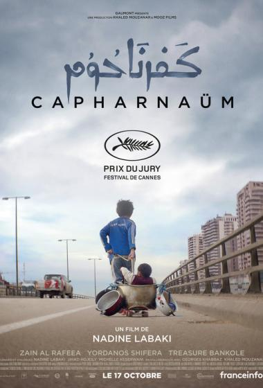 Kafarnaum | Z LIFFa v Loko  - poster