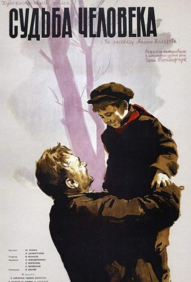 Človekova usoda   Teden ruskega filma (vstop prost)  - poster