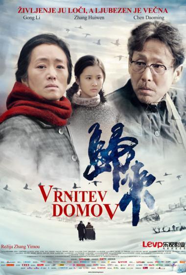 Vrnitev domov | Dnevi kitajske kulture (vstop prost)  - poster