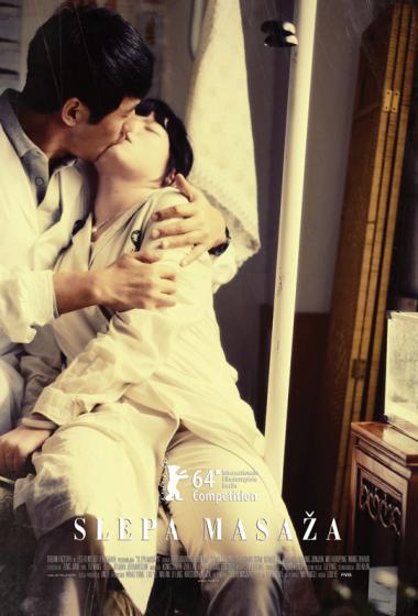 Slepa masaža   Dnevi kitajske kulture (vstop prost)  - poster