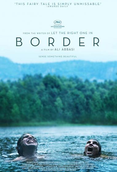 Meja | Filmsko gledališče - poster