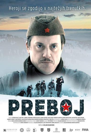 Preboj  - poster