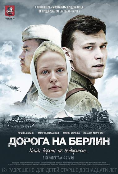 Pot do Berlina | Teden ruskega filma (vstop prost)  - poster