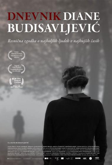 Dnevnik Diane Budisavljević | Filmsko gledališče - poster
