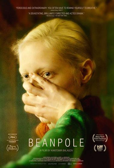 Prekla | Filmsko gledališče - poster