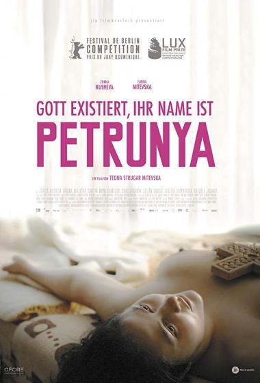 Bog obstaja, ime ji je Petrunija | Filmsko gledališče - poster