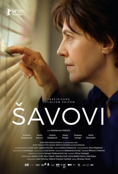 Šivi | Filmsko gledališče - poster