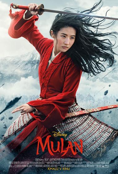 Mulan 3D - poster