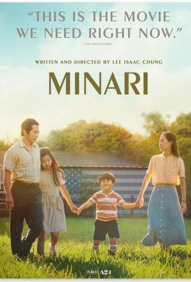 Minari   Filmsko gledališče  - poster