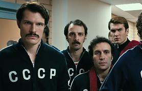 Pot navzgor | Teden ruskega filma (vstop prost)